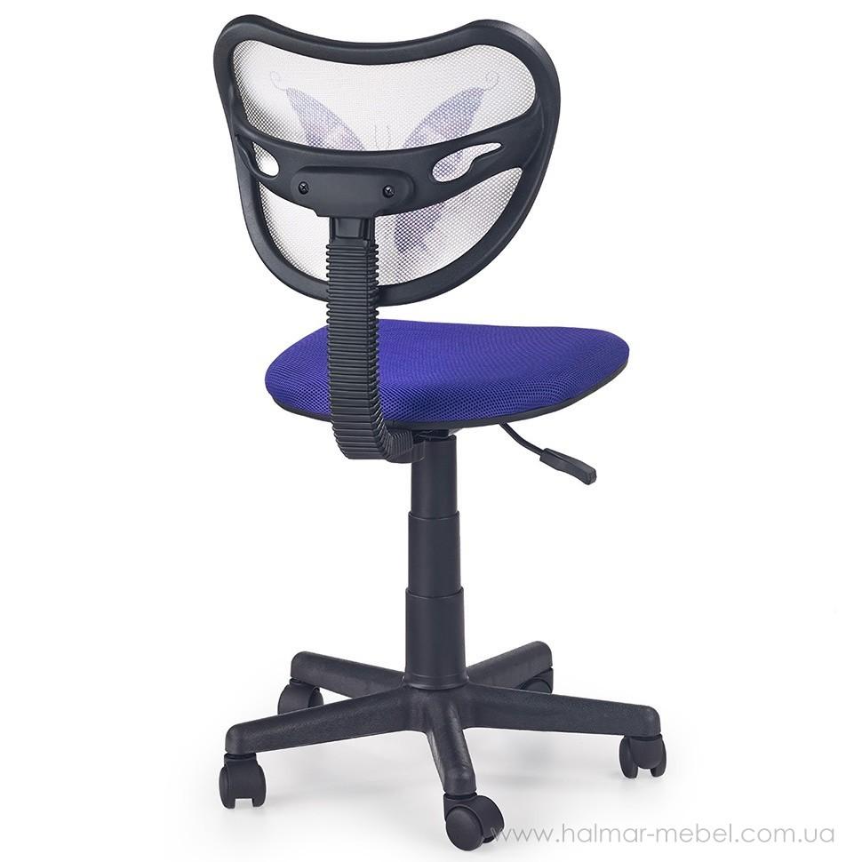 Кресло детское WING HALMAR