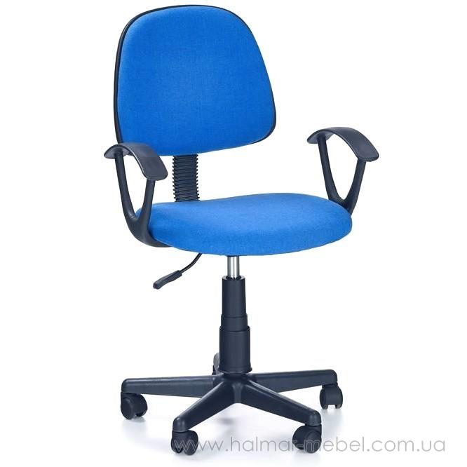 Кресло детское DARIAN BIS HALMAR (синий)
