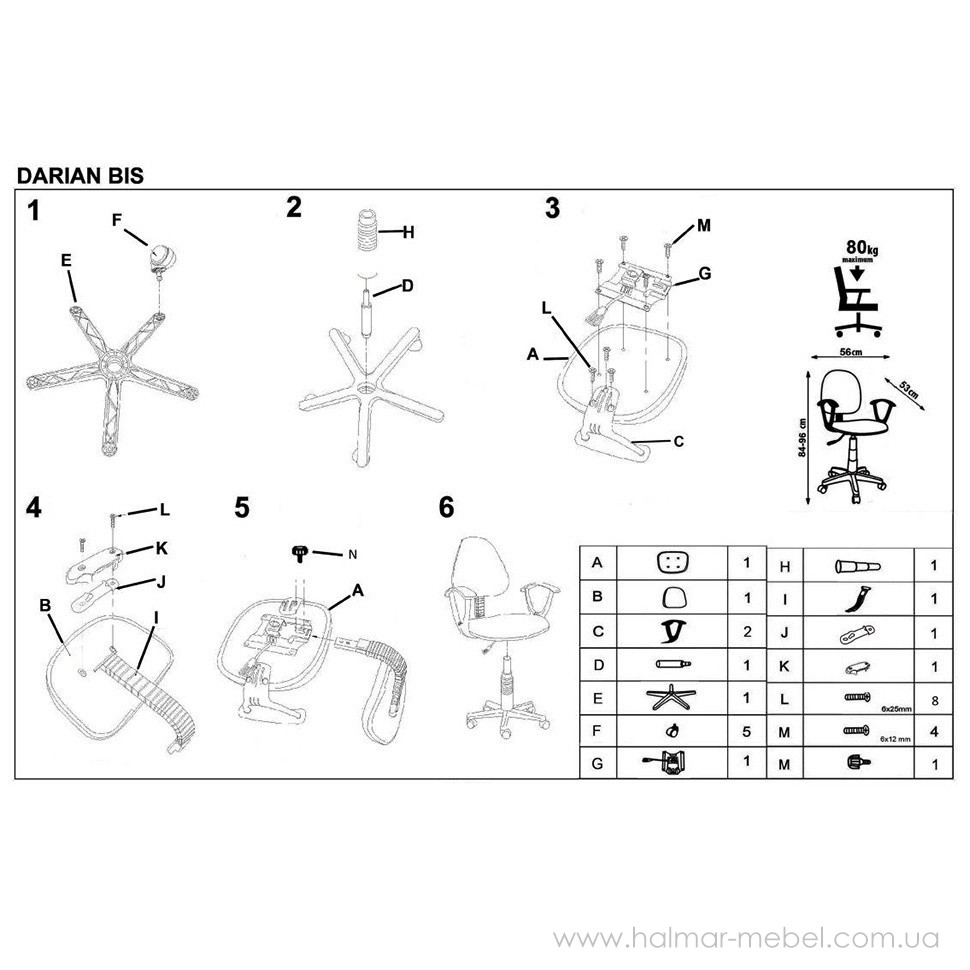 Кресло детское DARIAN BIS HALMAR (серый)