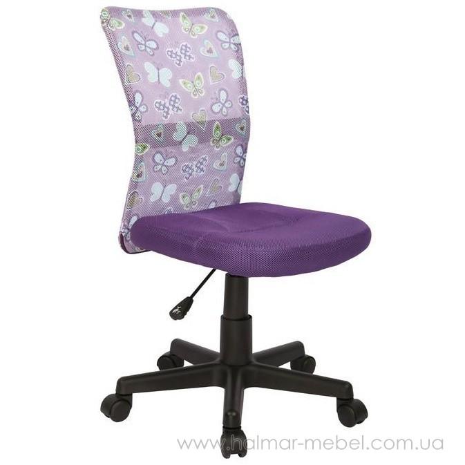 Кресло детское DINGO HALMAR (фиолетовый)