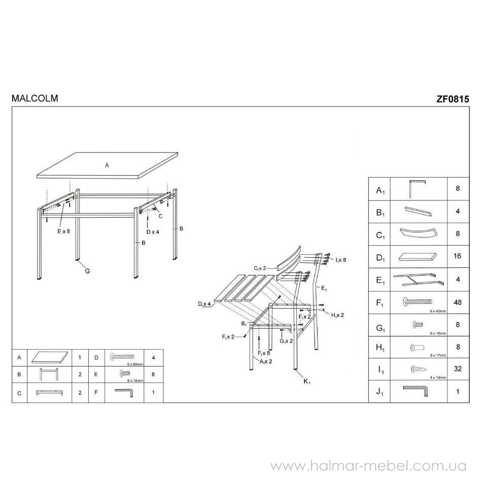Комплект обеденный HALMAR стол и стулья MALCOLM (дуб сонома)