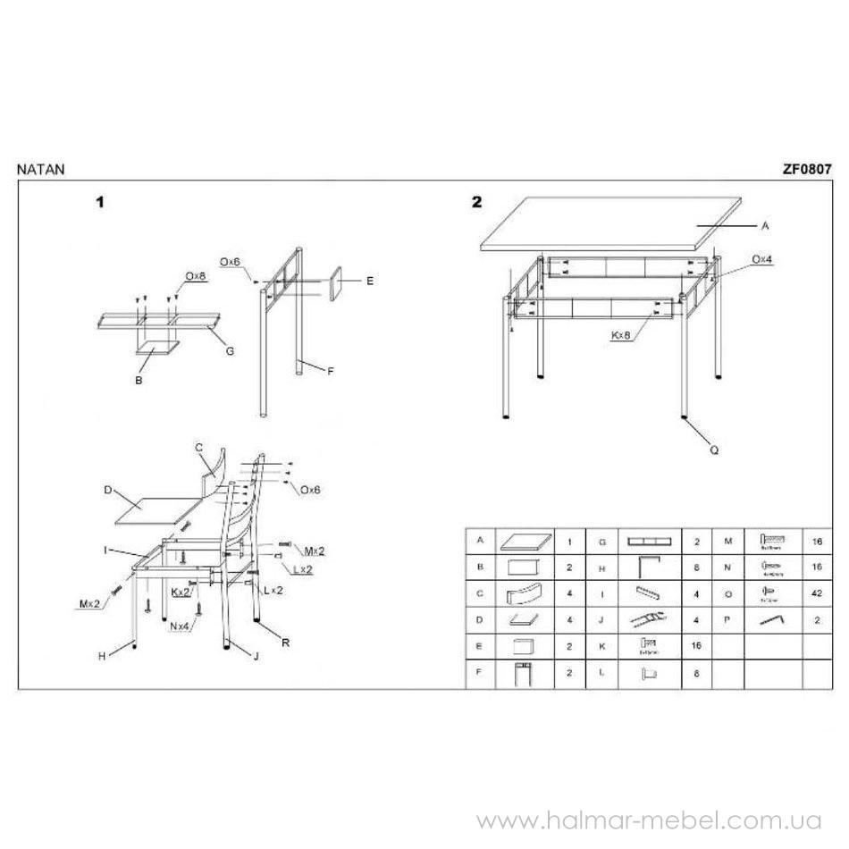 Комплект обеденный HALMAR стол и стулья NATAN
