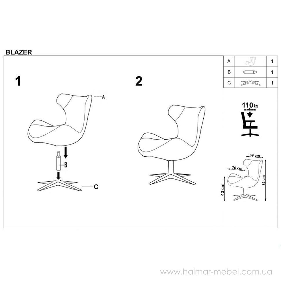 Кресло BLAZER HALMAR (красный)