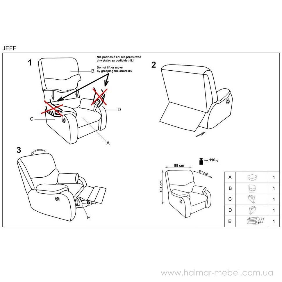 Кресло JEFF HALMAR (черный)
