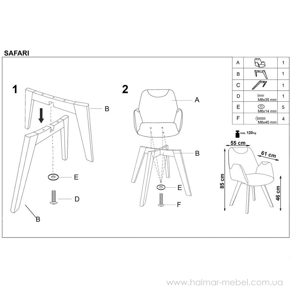 Кресло SAFARI HALMAR (серый)