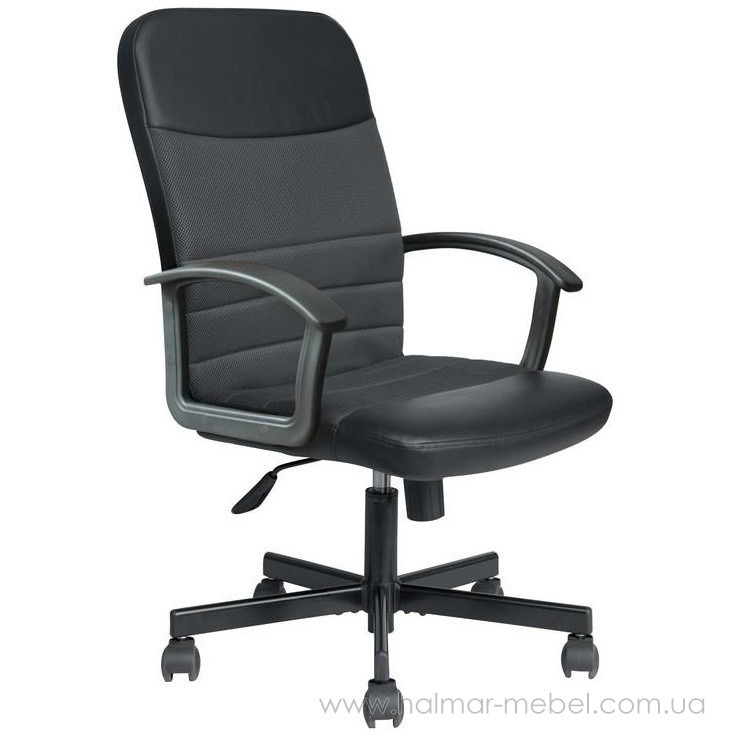 Кресло офисное NABIS HALMAR