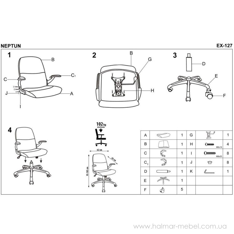 Кресло офисное NEPTUN HALMAR (черный)