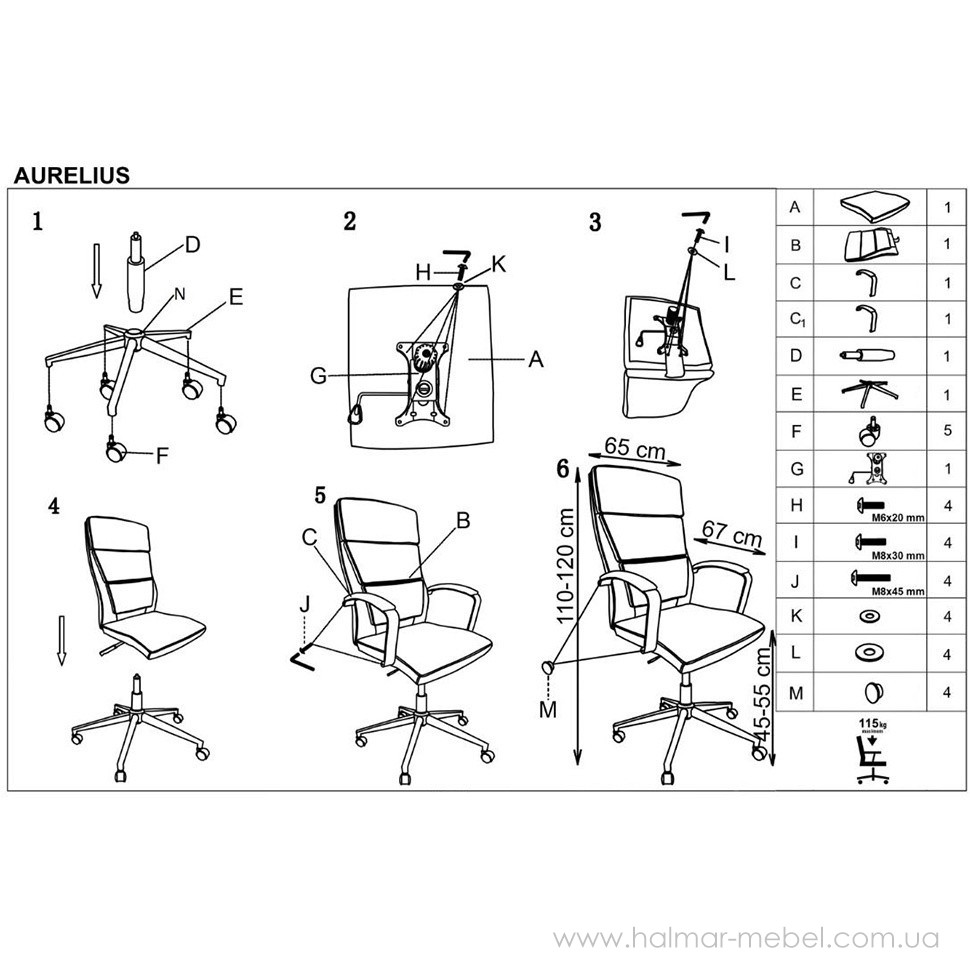 Кресло офисное AURELIUS HALMAR