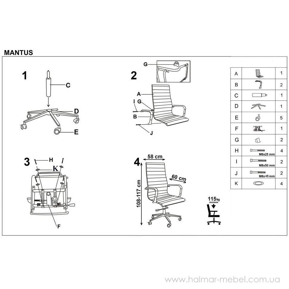 Кресло офисное MANTUS HALMAR цвет бежевый