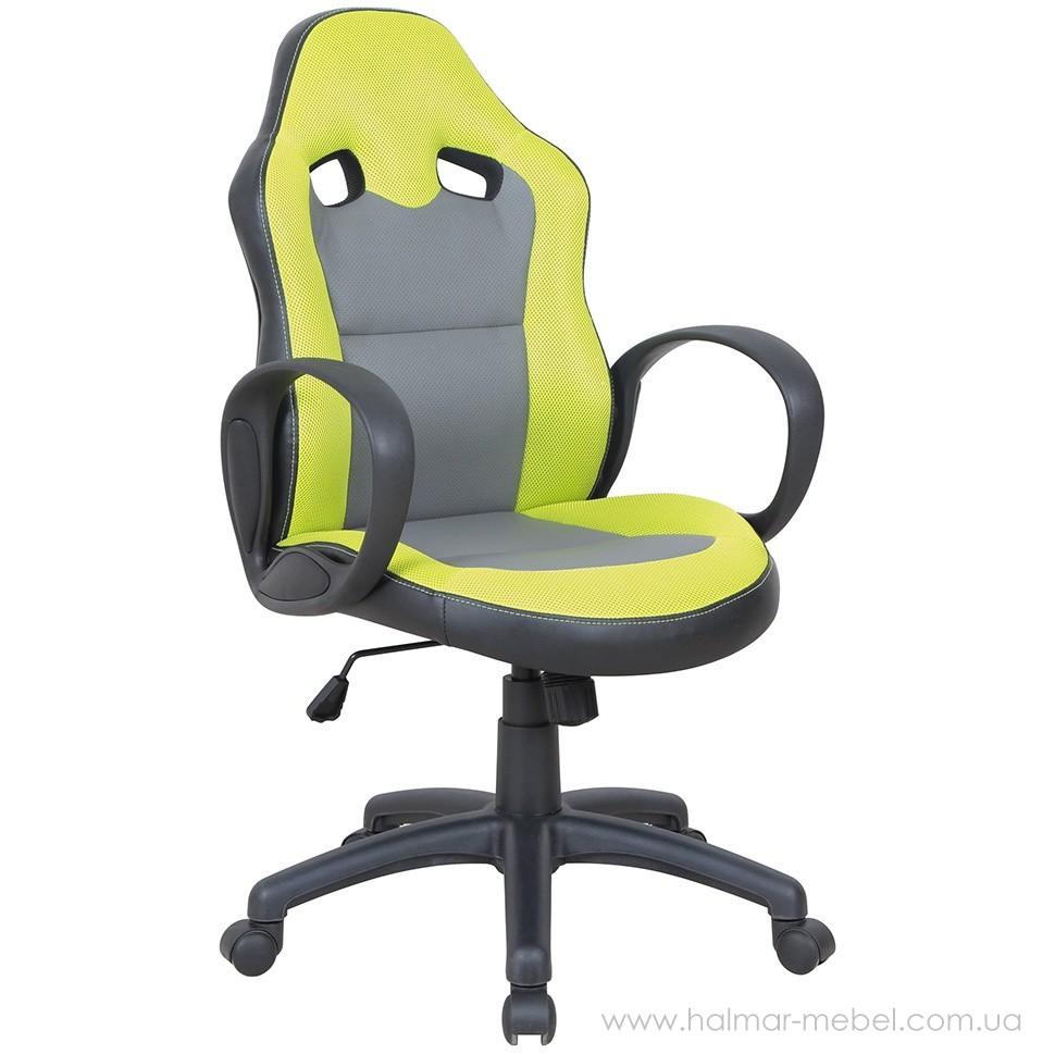 Кресло офисное SIGMA HALMAR