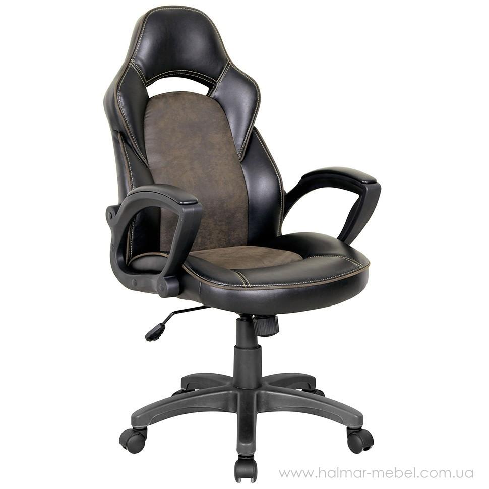 Кресло офисное LIZARD HALMAR
