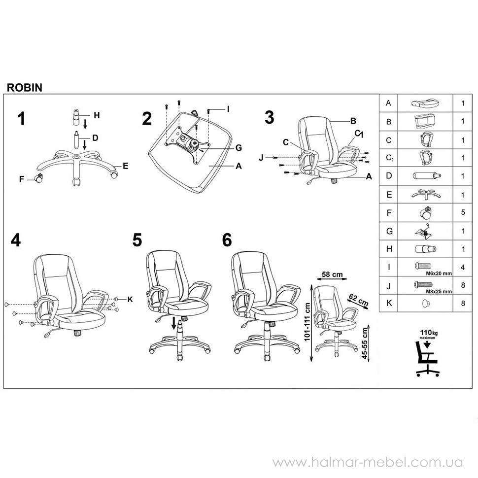 Кресло офисное ROBIN HALMAR