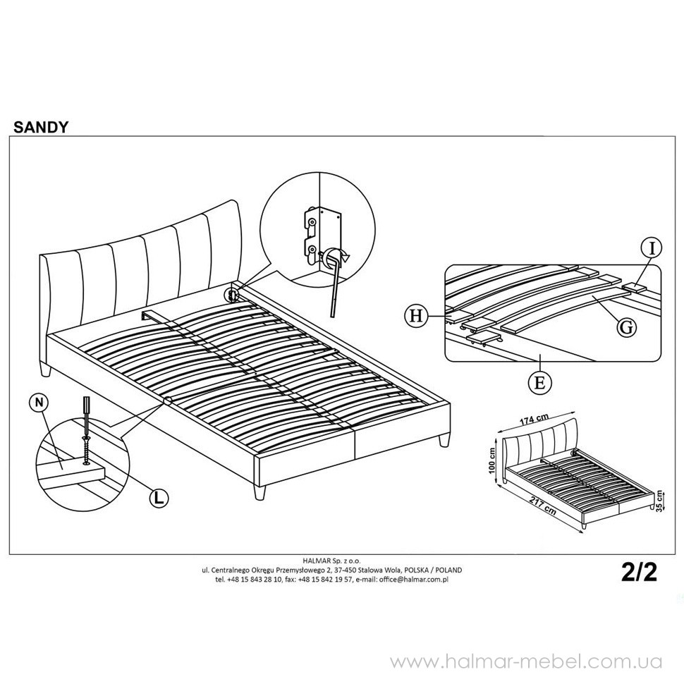 Кровать SANDY HALMAR 160 (бежевый)