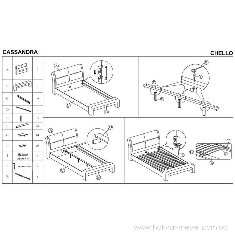 Кровать CASSANDRA HALMAR 160
