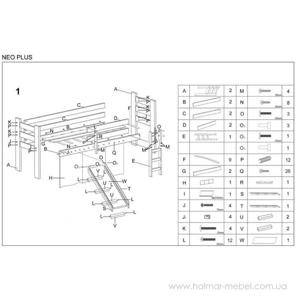 Кровать двухъярусная NEO PLUS HALMAR (сосна)