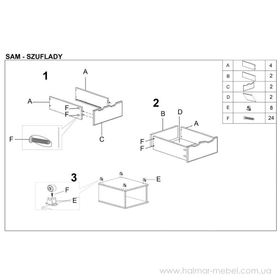 Кровать двухъярусная с ящиками SAM HALMAR (ольха)