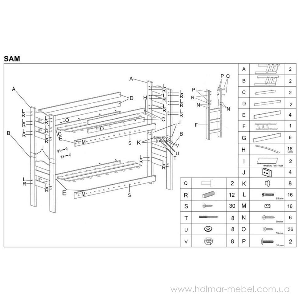 Кровать двухъярусная с ящиками SAM HALMAR (сосна)