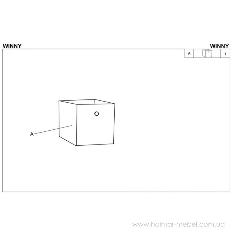 Ящик WINNY HALMAR (оранжевый)