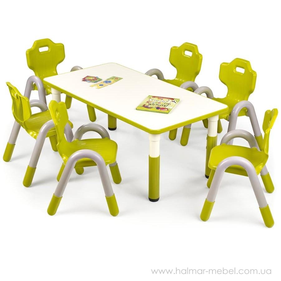 Стол детский SIMBA PROSTOKAT HALMAR (зеленый)