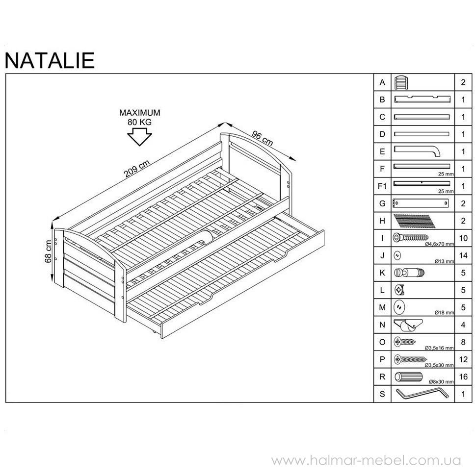 Кровать детская NATALIE HALMAR (белый)