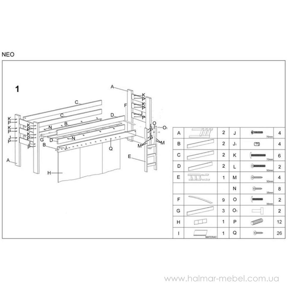 Кровать двухъярусная NEO HALMAR (сосна)