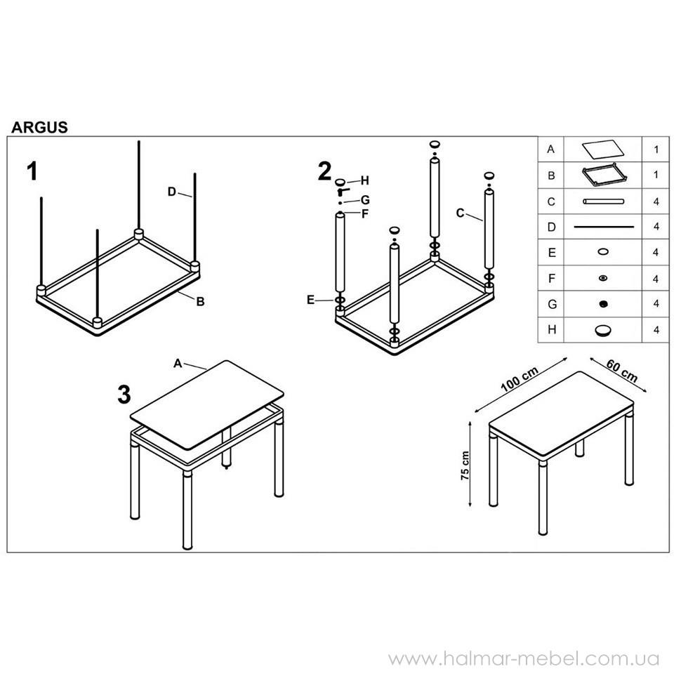 Стол обеденный ARGUS HALMAR (черный)