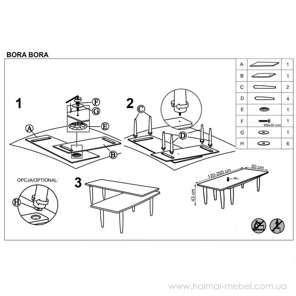 Стол журнальный BORA-BORA HALMAR (натуральный)