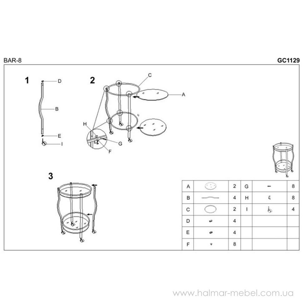 Стол сервировочный BAR-8 HALMAR (черный)